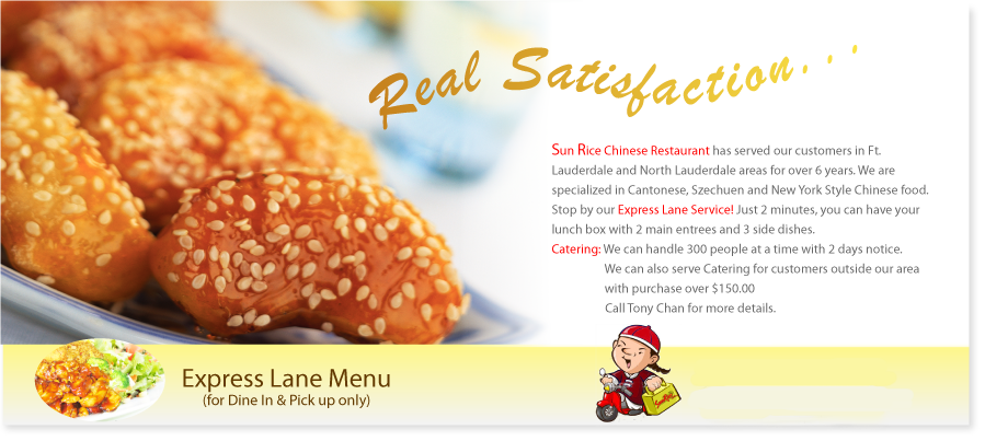 Sun Rice Chinese Food Delivery Or Carryout Order Online Now